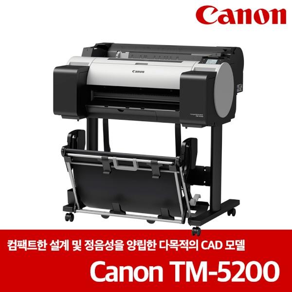TM-5200 플로터 (24in/A1/5색) 서울&경기도 설치