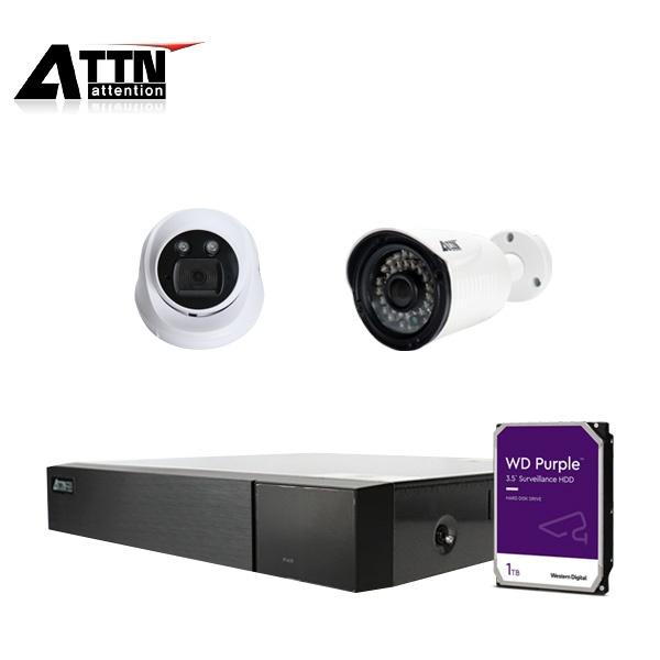 [오피네트웍스] 210만화소 CCTV 혼합패키지,  ATTN-DTF*1대 /  XDW*1대 +XB*1대 [210만화소] [1TB 하드 포함]