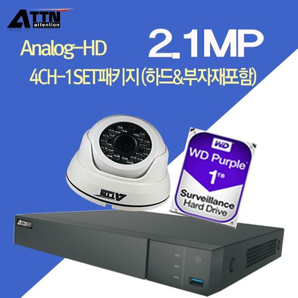 [오피네트웍스] 210만화소 CCTV 외부패키지,  ATTN-DTF*1대 /  XB*1대  [1TB 하드 포함]