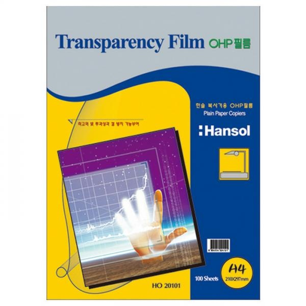 OHP 필름, 복사기전용 HO20101 [A4/투명/100매]