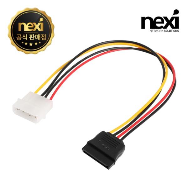 넥시 IDE-SATA 전원케이블 [NX-ISP03] [NX916]