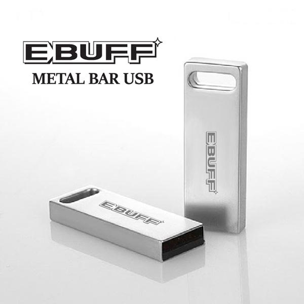 METAL BAR USB [16G/메탈]