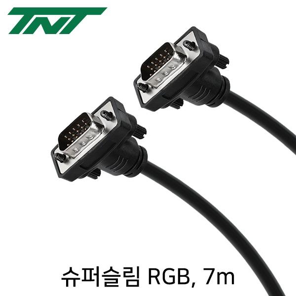 TNT RGB 모니터 슬림 케이블 7M [NM -TNT136]