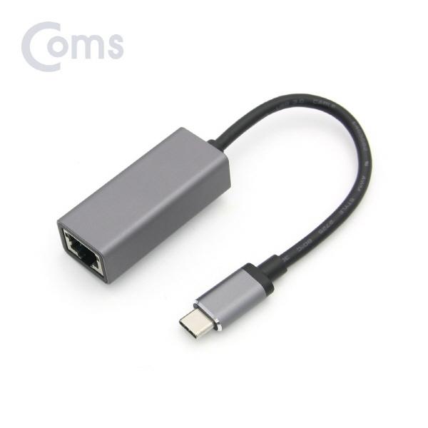 컴스 USB3.1 Type-C 컨버터 [CT386]