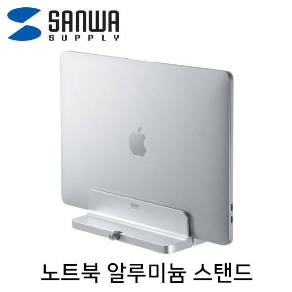 노트북스탠드, PDA-STN31S 알루미늄 [실버]