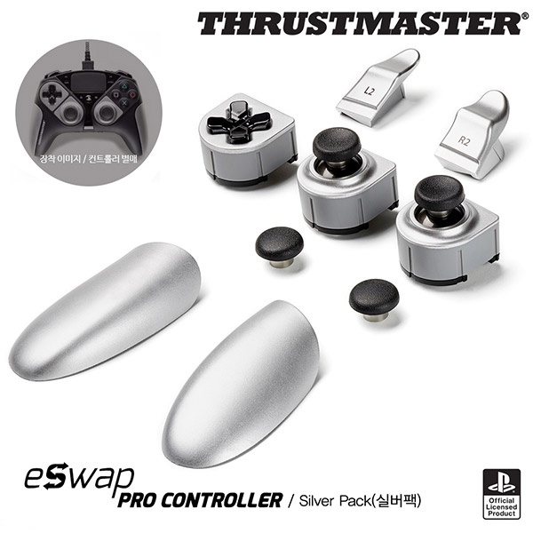 트러스트마스터 eSWAP PRO 컬러팩 실버 (컨트롤러 별매)