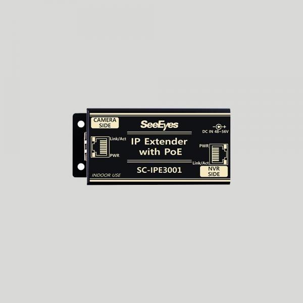 씨아이즈 LAN 증폭장치 [SC-IPE3001]