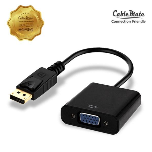 케이블메이트 Displayport to VGA(RGB) 컨버터, 오디오 미지원 0.2M [HC765]