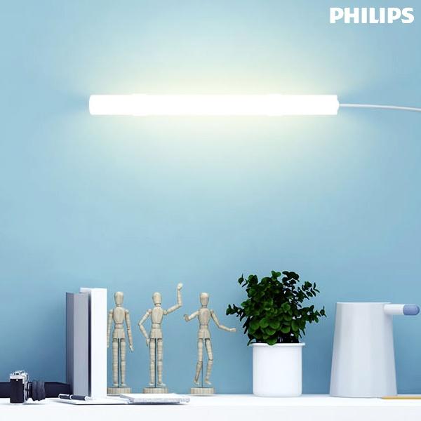 LED BAR 간접등 USB타입 2단밝기 450mm
