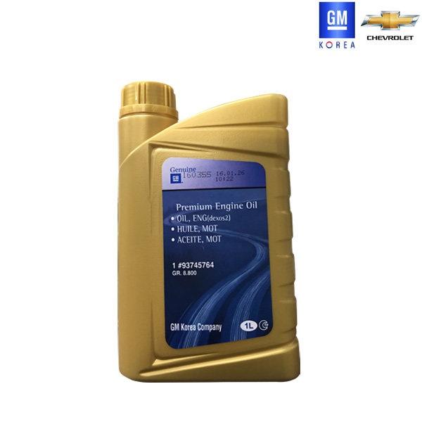 GM 쉐보레 순정 덱소스2 DEXOS2 [엔진오일/차량용/디젤(경유)/5W30/1L]