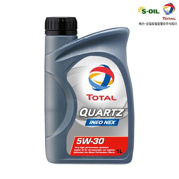토탈 쿼츠 이네오 넥스 INEO NEX [엔진오일/차량용/가솔린(휘발유)/디젤(경유)/5W30/1L]