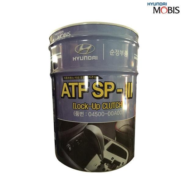 현대모비스 순정 오토미션오일 ATF-SP3 [미션오일/차량용/20L]
