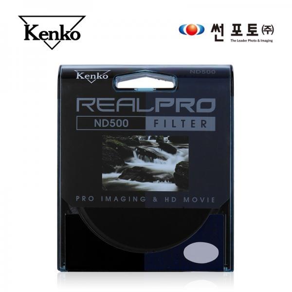 겐코 REALPRO ND500 58mm 필터