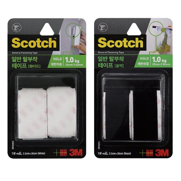 스카치 일반 탈부착 테이프 [제품 선택] 5. 블랙(30cm) 1쌍