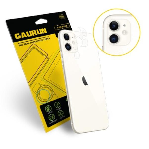 후면 카메라 렌즈 커버2매+ 렌즈2매 보호필름 SET