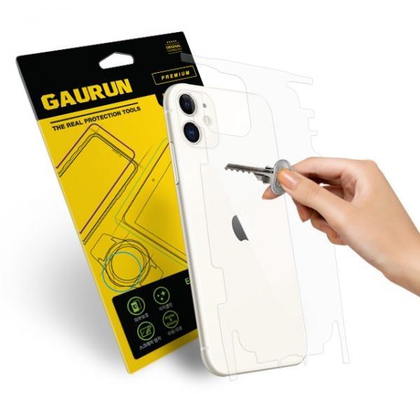 아이폰11 시리즈 유광 전신 외부보호필름 2매