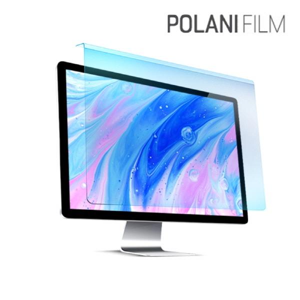 보안기, POLANI 블루라이트 거치형 필터 32형