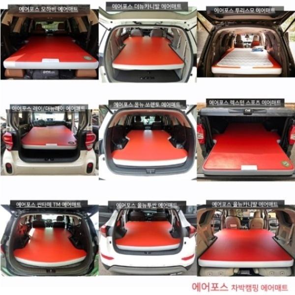 차량매트 차박용 에어매트 차박캠핑 아이오닉EV 전체형