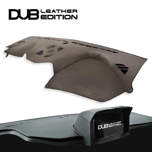 DUB 가죽 대쉬보드 커버 Leather Edition [옵션선택]
