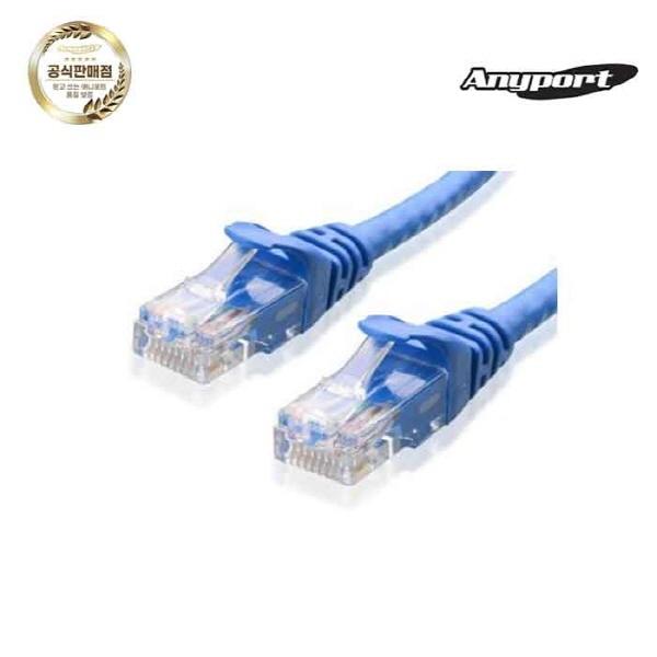 애니포트 CAT.6 UTP 랜케이블 [30M/블루] [AP-6UTP-30M(BL)]