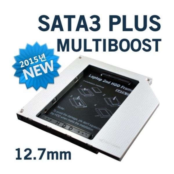 멀티부스트, 노트킹 12.7mm HD1203-Plus, SATA 3 Type [실버/베젤별매]