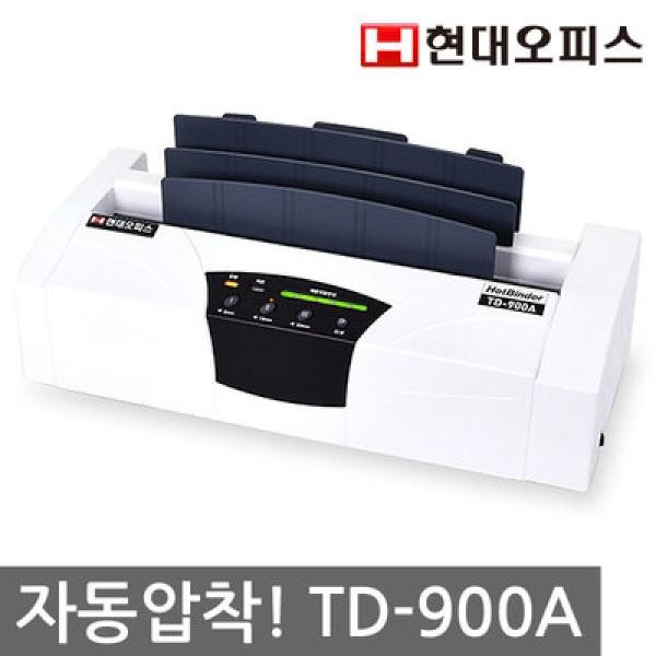 열제본기 TD-900A