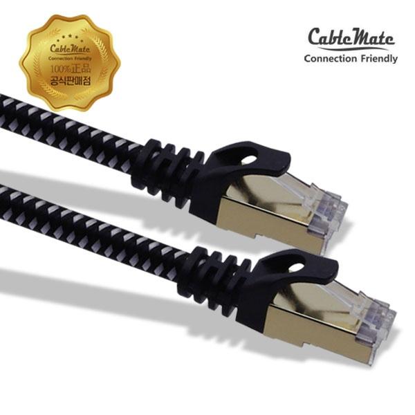 케이블메이트 CAT.7 S-STP 메쉬 랜케이블 2M [CM-7MS002]