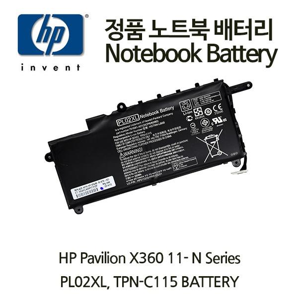 노트북 배터리, Pavilion X360 11-n  Series PL02XL TPN-C115 [병행수입]