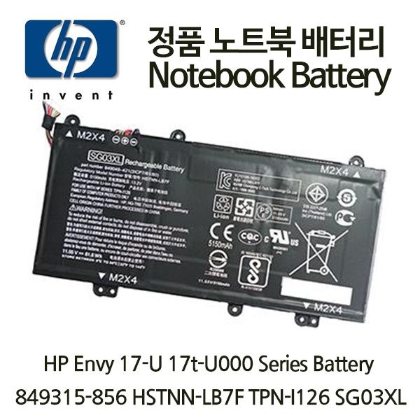 노트북 배터리, Envy 17-U 17t-U000 Series Battery 849315-856 HSTNN-LB7F TPN-I126 SG03XL [병행수입]