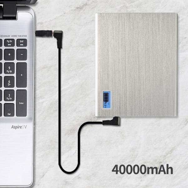 스마텍 STPB-NB40000 고출력 PD DC 노트북보조배터리