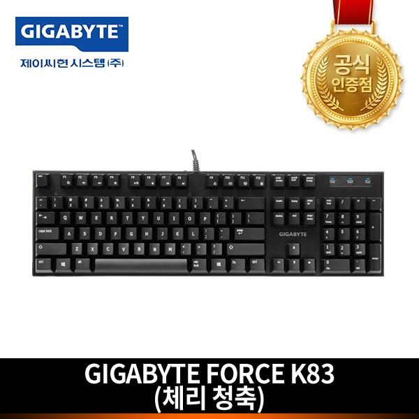 유선 기계식 키보드, Force K83, 청축 [블랙/USB]