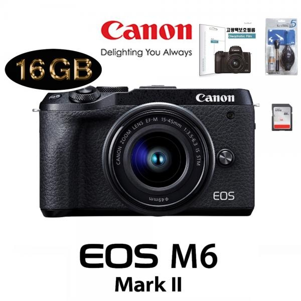 EOS M6 MARK ll 15-45mm KIT + 크리닝킷 + LCD보호필름 + 16GB 메모리패키지
