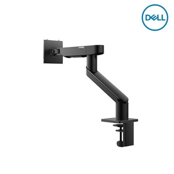 마운트형 암, MSA20 [19~38형] ▶ MSA14 후속모델 ◀