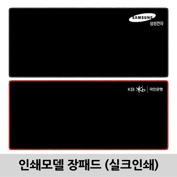 [인쇄전용모델] 장패드, CRUISE GP-703 [블랙-레드라인/100개] [비닐포장]