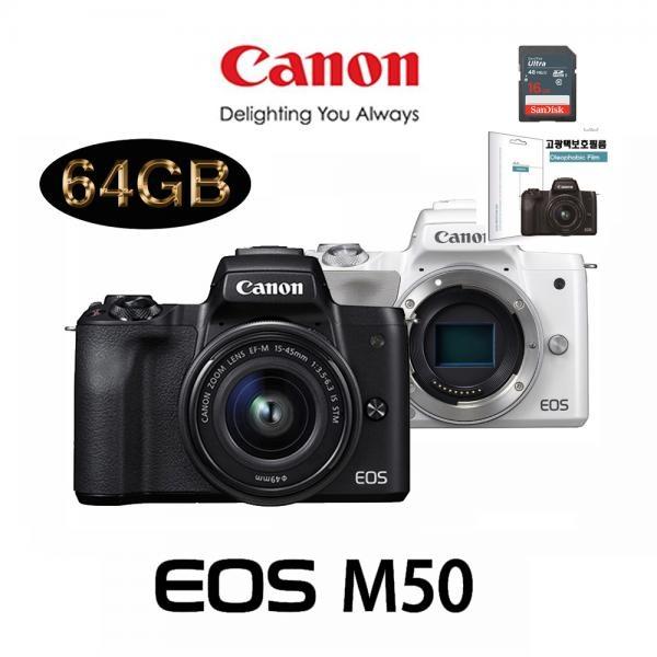 EOS M50 15-45mm STM KIT+SD64GB+LCD보호필름 패키지