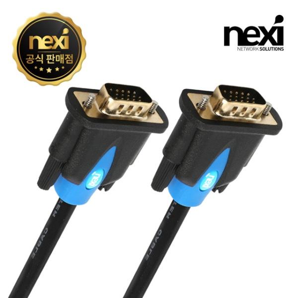 넥시 RGB(VGA) 모니터 케이블 [블랙/5M] [NX-RGB050-BLUE] [NX951]