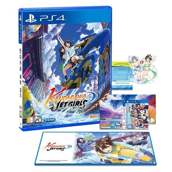 PS4 칸다가와 제트걸즈 한글 한정판 [예약판매 / 3월 11일 출고]