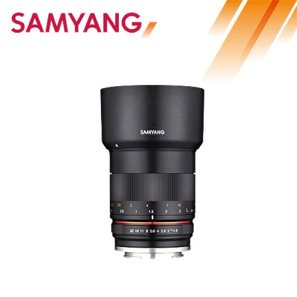 삼양 85mm F1.8 ED UMC CS