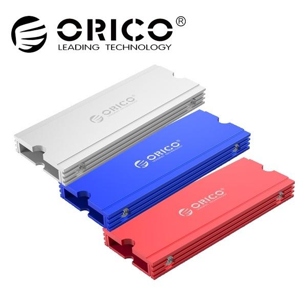 오리코 M2SRA M.2 SSD 방열판 [2280 전용/써멀패드 내장] 레드