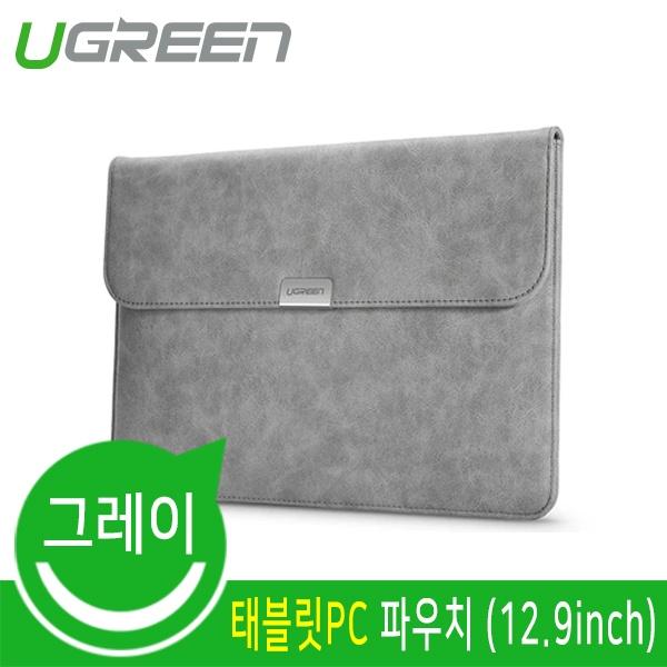 태블릿파우치, U-60984 [12.9형] [그레이]