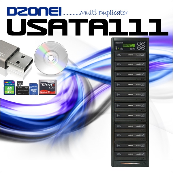 USATA111 DVD복사기