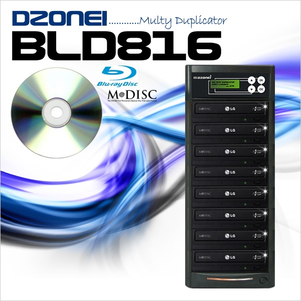 BLD816 블루레이복사기