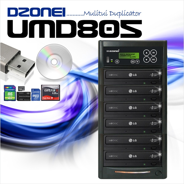 UMD805 DVD복사기