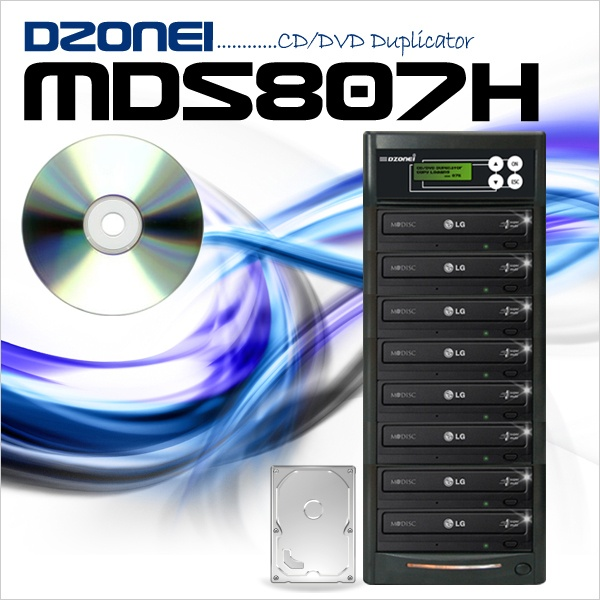 MDS807H DVD복사기/HDD장착 이미지복사지원