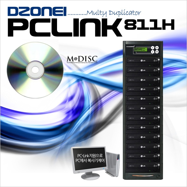 PCLINK811H DVD복사기