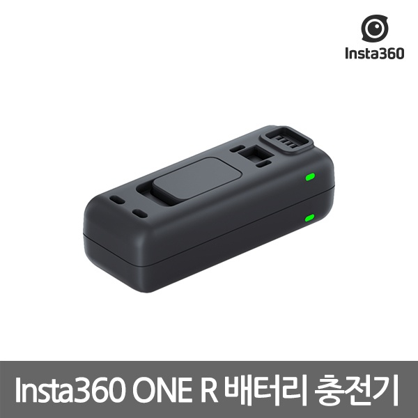 Battery charger for ONE R