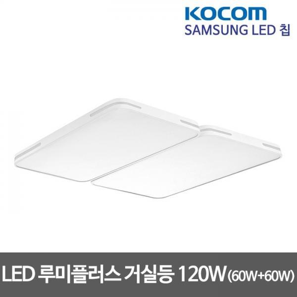 루미플러스 LED거실등 삼성칩 [120W (60x60)]