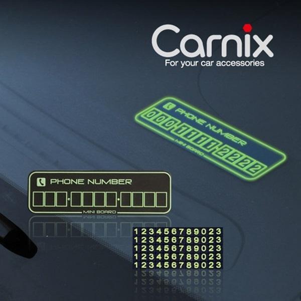 야광 논슬립 주차알림판 CNX-1008