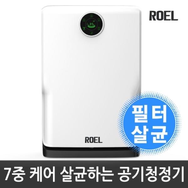 공기청정기 7WAY /7중케어 필터살균기능/리모콘제공/30평형거실용