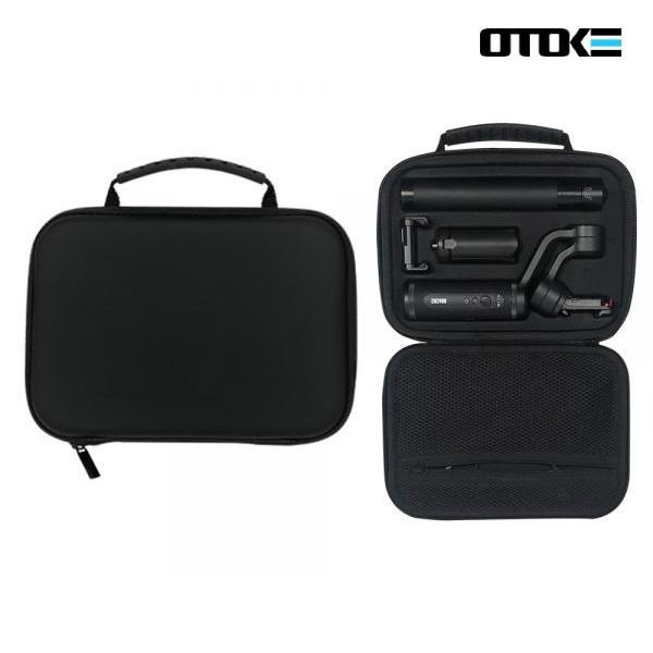 스무스 Q2 짐벌 전용 방수 방습 충격방지 가방 케이스 파우치 지윤텍